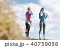女性 2人 スポーツの写真 40739056