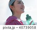 女性 スポーツ 水分補給 40739058