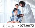 車椅子の男性 医療 40739072
