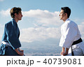 武道イメージ 富士山 柔道 外国人 40739081