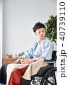 車椅子の男性 40739110