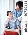 車椅子の男性 医療 40739111