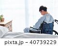 車椅子の男性 医療 40739229