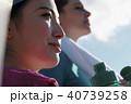女性 2人 スポーツの写真 40739258