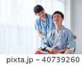 車椅子の男性 医療 40739260