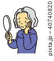 疲れた顔のおばあさん 40740820
