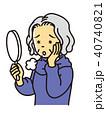疲れた顔のおばあさん 40740821