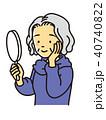笑顔のおばあさん 40740822