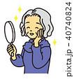 笑顔のおばあさん 40740824
