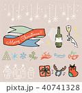 手描き アイコン クリスマスのイラスト 40741328