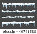 ゆき 雪 アイスのイラスト 40741688