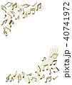 ベクター 音楽 メロディのイラスト 40741972
