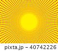 集中線 背景 放射のイラスト 40742226