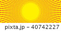 集中線 背景 放射のイラスト 40742227