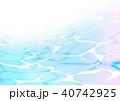 海 水紋 水彩のイラスト 40742925