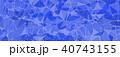 LOUYTFD.eps 40743155