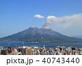 桜島 風景 晴れの写真 40743440