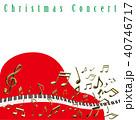 ベクター イラスト クリスマス ピアノイメージ 金の音符 鍵盤 40746717