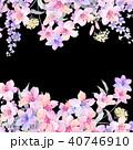 透明水彩 水彩画 ウォーターカラーのイラスト 40746910