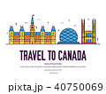 Country Canada travel vacation of place , feature 40750069