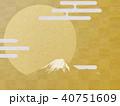 富士山 月 満月のイラスト 40751609