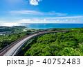 ニライカナイ橋 橋 海の写真 40752483