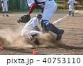 高校野球試合風景 40753110