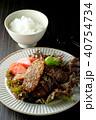 黒毛和牛の焼き肉とご飯 40754734
