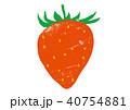 苺 水彩画 果物のイラスト 40754881