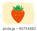 苺 水彩画 果物のイラスト 40754882