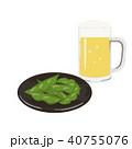 ビールと枝豆 イラスト 40755076