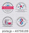 化学 実験 分子ののイラスト 40756199