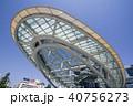 オアシス21 風景 名古屋の写真 40756273