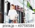 若い女性(自転車) 40756584