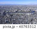 防災団地/白鬚東アパート、航空写真 40763312