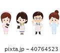 医師 看護師 介護福祉士のイラスト 40764523