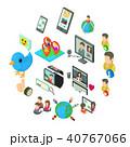 ソーシャル ネットワーク 通信のイラスト 40767066