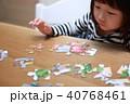 パズル (知育 子育て 育児 教育 子供部屋 キッズルーム おもちゃ 玩具 小物 ピース 幼児) 40768461