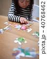 パズル (知育 子育て 育児 教育 子供部屋 キッズルーム おもちゃ 玩具 小物 ピース 幼児) 40768462