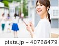 若い女性(スマホ) 40768479