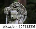 仏像 石仏 苔の写真 40768556