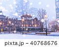 降雪 積雪 冬の写真 40768676
