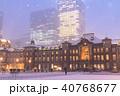 降雪 積雪 冬の写真 40768677