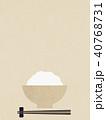 背景-和紙-ごはん 40768731