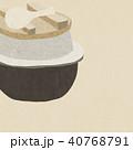 和紙 羽釜 しゃもじのイラスト 40768791