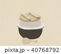 和紙 羽釜 しゃもじのイラスト 40768792