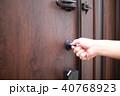 施錠 (かぎ カギ 玄関 出入り口 手 ボディパーツ 顔なし 一軒家 一戸建て マンション 扉) 40768923