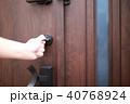 施錠 (かぎ カギ 玄関 出入り口 手 ボディパーツ 顔なし 一軒家 一戸建て マンション 扉) 40768924