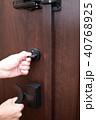 施錠 (かぎ カギ 玄関 出入り口 手 ボディパーツ 顔なし 一軒家 一戸建て マンション 扉) 40768925