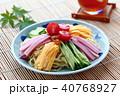 冷やし中華 食べ物 料理の写真 40768927